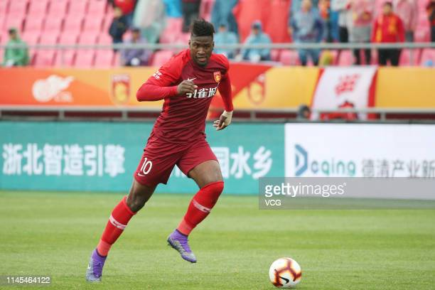 Marcos Vinicius Amaral Alves Marcao of Hebei China Fortune drives the ball during the seventh round match of 2019 Chinese Football Association Super...