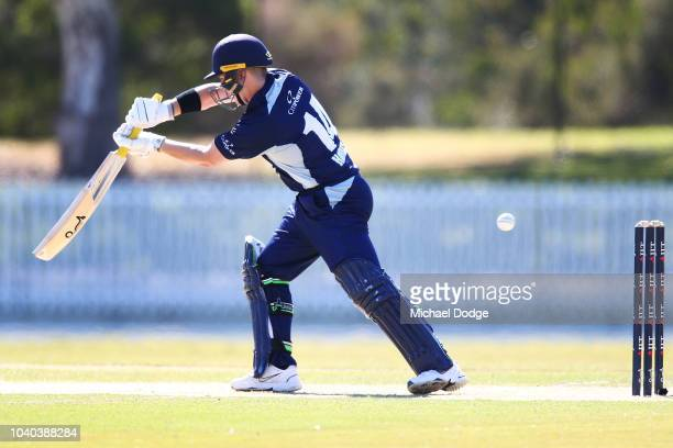 Marcus Harris of Victoria is dismissed from this stroke during the JLT One Day Cup between Victoria and Western Australia at Junction Oval on...