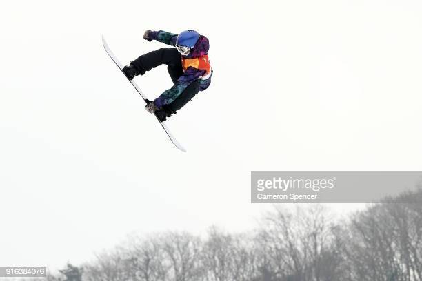 Marcus Kleveland of Norway competes during the Men's Slopestyle qualification on day one of the PyeongChang 2018 Winter Olympic Games at Phoenix Snow...