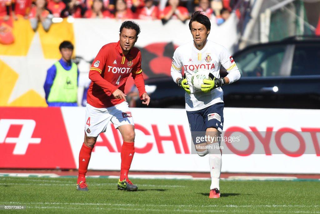 Nagoya Grampus v Shonan Bellmare - J.League : News Photo