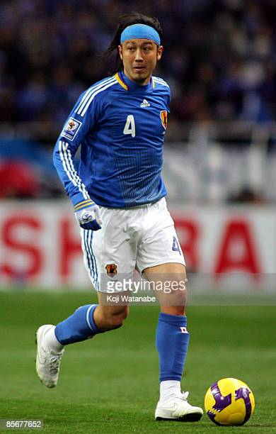 Marcus Tulio Tanaka of Japan in action during the 2010 FIFA World Cup Asian qualifier match against Bahrain at Saitama Stadium on March 28 2009 in...