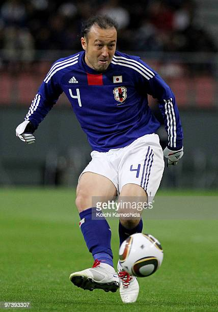 Marcus Tulio Tanaka of Japan in action during the AFC Asian Cup Qatar 2011 Group A qualifier football match between Japan and Bahrain at Toyota...