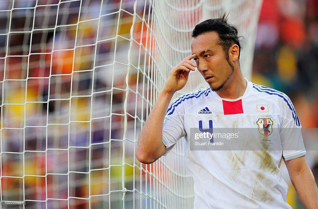 Netherlands v Japan: Group E - 2010 FIFA World Cup : ニュース写真