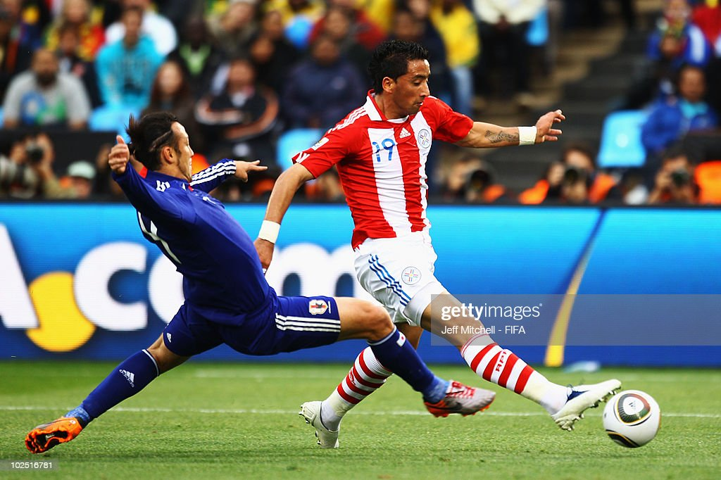 Paraguay v Japan: 2010 FIFA World Cup - Round of Sixteen : News Photo