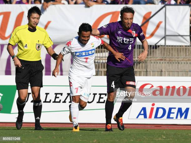 Marcus Tulio Tanaka of Kyoto Sanga and Yuto Sato of JEF United Chiba look on during the JLeague J2 match between Kyoto Sanga and KEF United Chiba at...