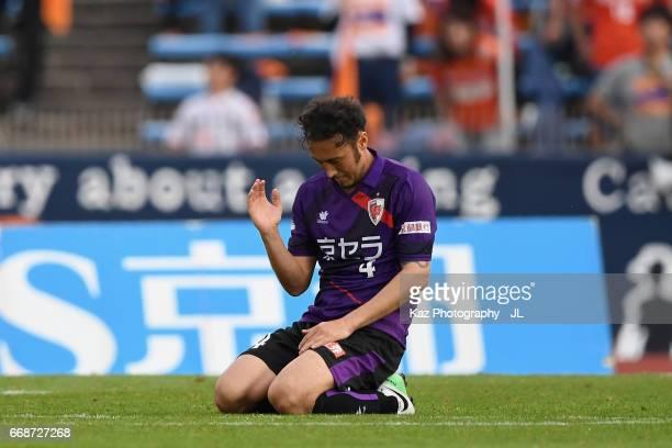Marcus Tulio Tanaka of Kyoto Sanga celebrates his side's 32 victory after the JLeague J2 match between Kyoto Sanga and Ehime FC at Nishikyogoku...
