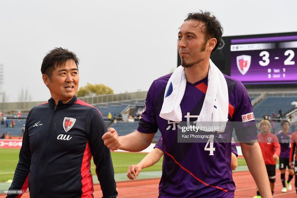 Kyoto Sanga v Ehime FC - J.League J2 : ニュース写真
