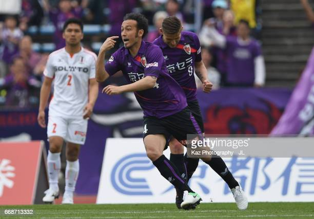 Marcus Tulio Tanaka of Kyoto Sanga celebrates scoring his side's first goal during the JLeague J2 match between Kyoto Sanga and Ehime FC at...