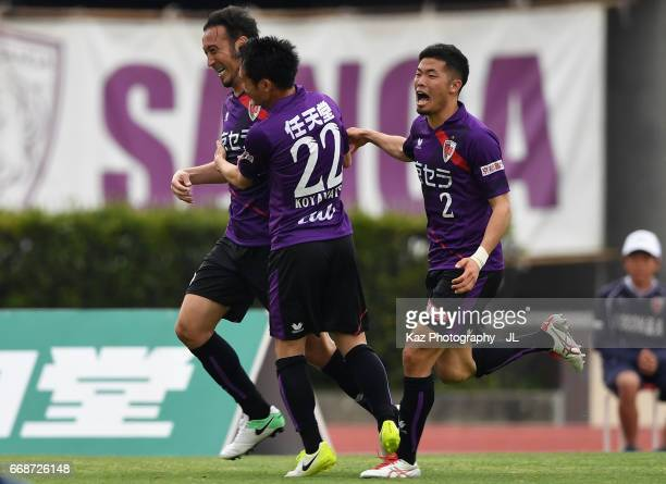 Marcus Tulio Tanaka of Kyoto Sanga celebrates scoring his side's second goal with his team mates Tomoya Koyamatsu and Masato Yuzawa during the...