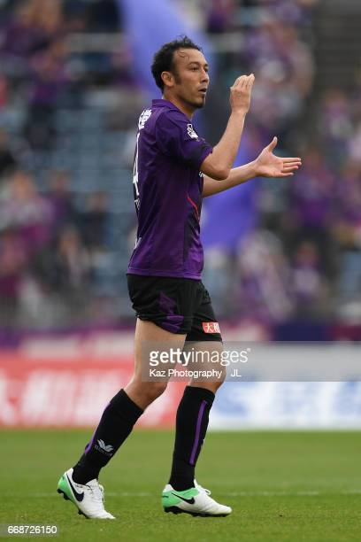 Marcus Tulio Tanaka of Kyoto Sanga celebrates scoring his side's second goal during the JLeague J2 match between Kyoto Sanga and Ehime FC at...