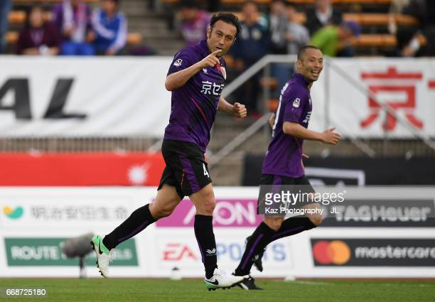 Marcus Tulio Tanaka of Kyoto Sanga celebrates scoring his side's third and hat trick goal during the JLeague J2 match between Kyoto Sanga and Ehime...