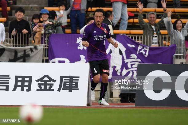 Marcus Tulio Tanaka of Kyoto Sanga celebrates scoring his side's third and hat trick goal during the JLeague J2 match between Kyoto Sanga and Ehime...
