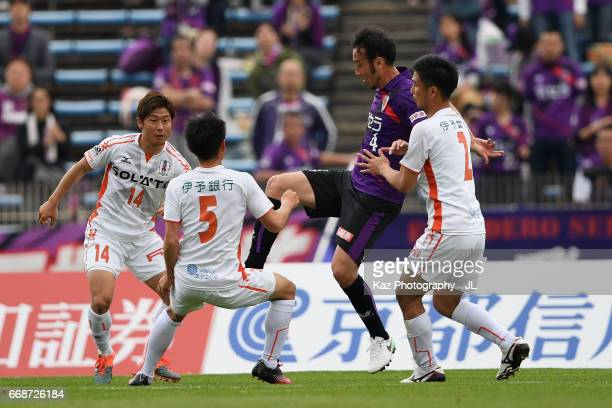 Marcus Tulio Tanaka of Kyoto Sanga controls the balll to score his side's second goal during the JLeague J2 match between Kyoto Sanga and Ehime FC at...