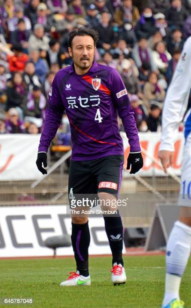Marcus Tulio Tanaka of Kyoto Sanga in action during the JLeague J2 match between Kyoto Sanga and Montedio Yamagata at Nishikyogoku Stadium on...