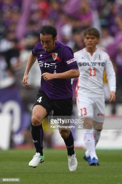 Marcus Tulio Tanaka of Kyoto Sanga in action during the JLeague J2 match between Kyoto Sanga and Ehime FC at Nishikyogoku Stadium on April 15 2017 in...