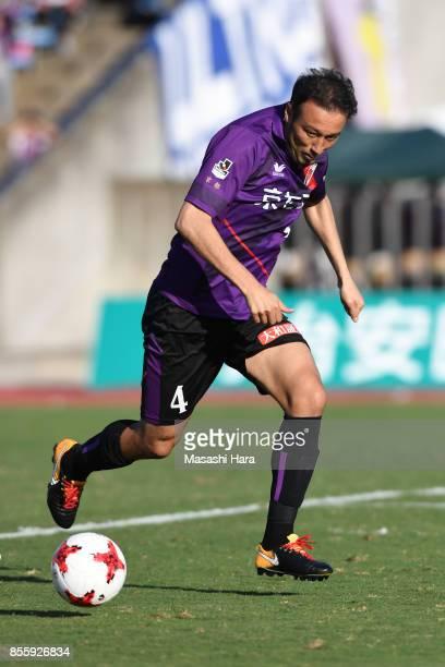 Marcus Tulio Tanaka of Kyoto Sanga in action during the JLeague J2 match between Kyoto Sanga and KEF United Chiba at Nishikyogoku Stadium on...