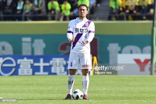 Marcus Tulio Tanaka of Kyoto Sanga in action during the JLeague J2 match between JEF United Chiba and Kyoto Sanga at Fukuda Denshi Arena on March 25...