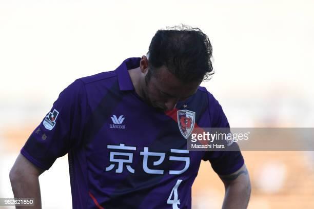 Marcus Tulio Tanaka of Kyoto Sanga looks on after the JLeague J2 match between Kyoto Sanga and Yokohama FC at Nishikyogoku Stadium on May 26 2018 in...