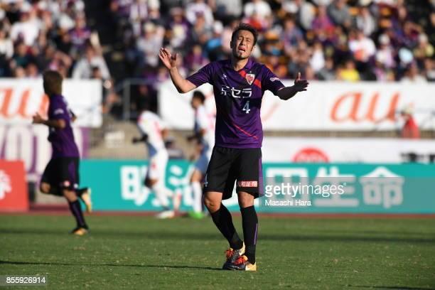 Marcus Tulio Tanaka of Kyoto Sanga looks on during the JLeague J2 match between Kyoto Sanga and KEF United Chiba at Nishikyogoku Stadium on September...