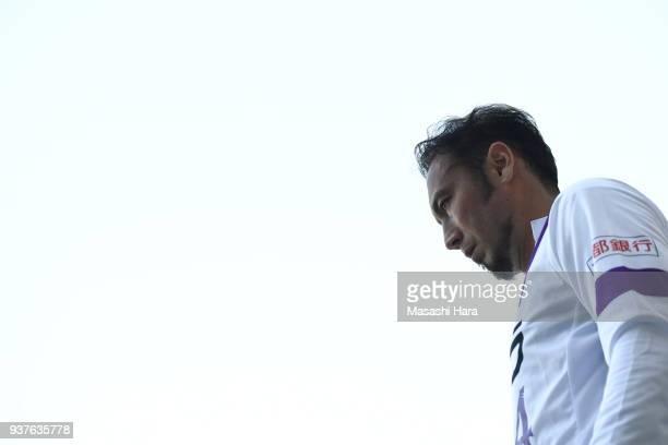 Marcus Tulio Tanaka of Kyoto Sanga looks on during the JLeague J2 match between JEF United Chiba and Kyoto Sanga at Fukuda Denshi Arena on March 25...