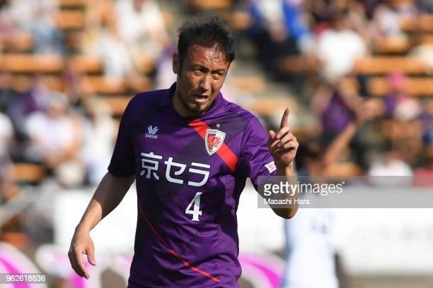 Marcus Tulio Tanaka of Kyoto Sanga looks on during the JLeague J2 match between Kyoto Sanga and Yokohama FC at Nishikyogoku Stadium on May 26 2018 in...