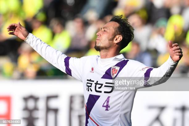 Marcus Tulio Tanaka of Kyoto Sanga reacts during the JLeague J2 match between JEF United Chiba and Kyoto Sanga at Fukuda Denshi Arena on March 25...