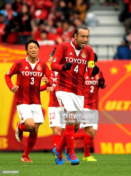 Marcus Tulio Tanaka of Nagoya Grampus celebrates scoring the second goal during the JLeague match between Nagoya Grampus and Matsumoto Yamaga at...