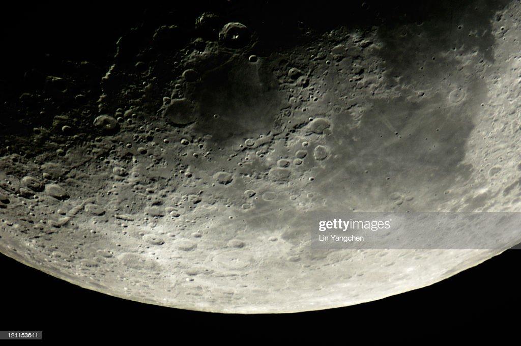 Mare Fecunditatis : Stock Photo