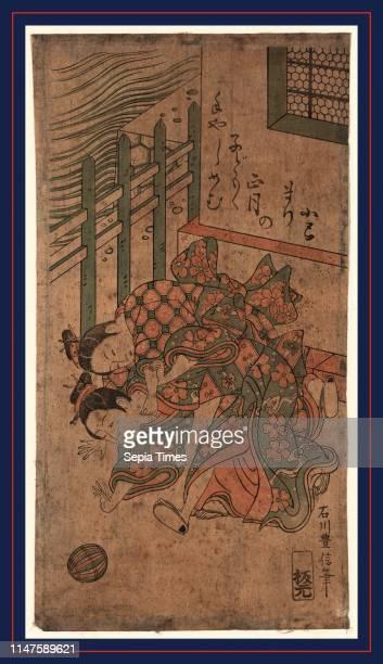 Mari arasoi, Battle for a ball., Ishikawa, Toyonobu, 1711-1785, artist, [between 1751 and 1764, printed later], 1 print : woodcut, color ; 29.7 x...