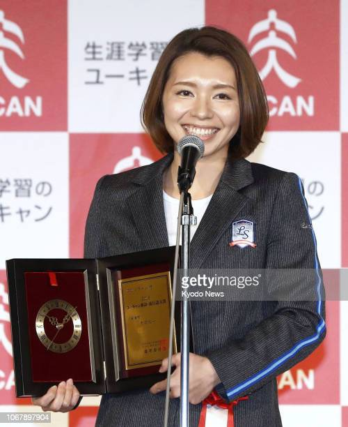Mari Motohashi leader of the Japanese women's Pyeongchang Olympic curling team is pictured in Tokyo on Dec 3 after 'Sodane' which the team often used...