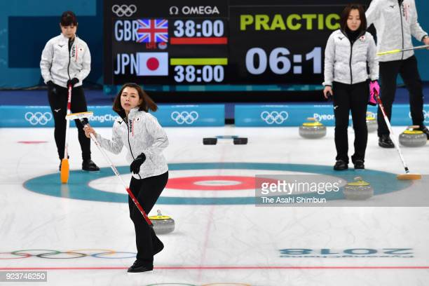 Mari Motohashi of Japan is seen during a practice session prior to the Curling Womens' bronze Medal match between Great Britain and Japan on day...
