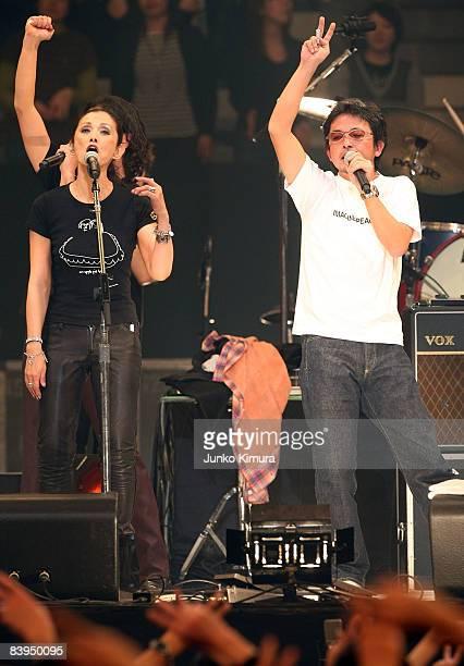 Mari Natsuki and Tamio Okuda perform during the John Lennon Super Live at Nippon Budokan on December 8, 2008 in Tokyo, Japan. Marking the 28th...