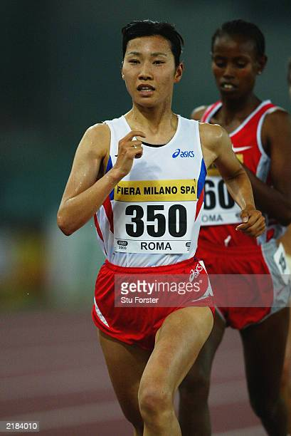 Mari Ozaki of Japan competes in the Women's 5,000 metres during the IAAF Golden League Golden Gala meeting on July 11, 2003 at the Olympic Stadium in...