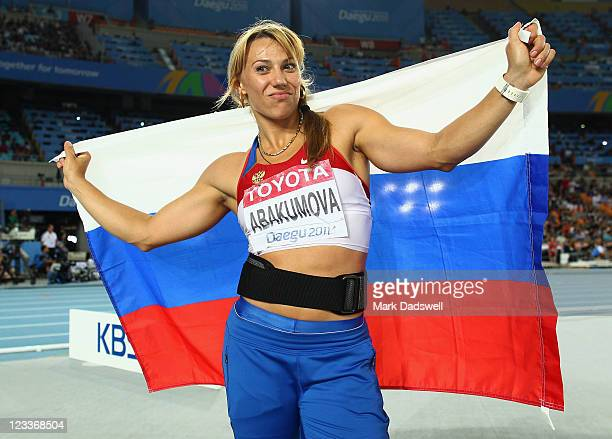 225 Maria Abakumova Photos and Premium High Res Pictures - Getty ...