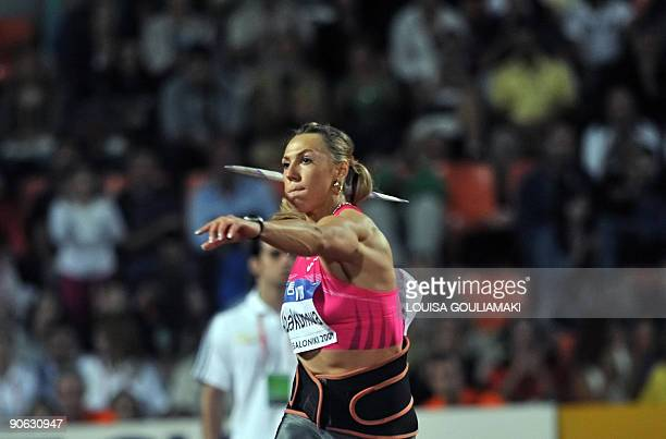 Maria Abakumova of Russia throws the javelin during the World athletics final in the northern Greek town of Thessaloniki on September 12 2009...