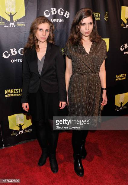Maria Alyokhina and Nadezhda Tolokonnikova of Pussy Riot attend the Amnesty International Concert presented by the CBGB Festival at Barclays Center...