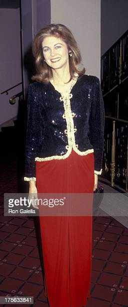 Maria Cooper Janis attends American Cinematheque Awards Honoring Elia Kazan on January 19 1987 at the Waldorf Hotel in New York City