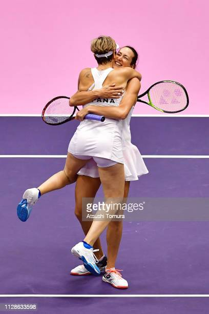 Maria Jose Martinez Sanchez and Georgina GarciaPerez of Spain celebrate victory in their Women's Doubles match against Miyu Kato and Makoto Ninomiya...