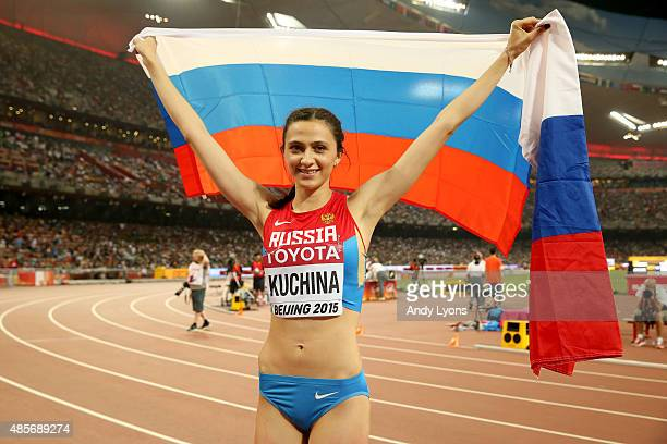 Maria Kuchina of Russia celebrates after winning gold in the Women's High Jump final during day eight of the 15th IAAF World Athletics Championships...