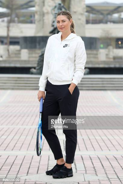 Maria Sharapova attends a photocall ahead of the 2018 WTA Shenzhen Open at Longgang Dragon Square on December 28 2017 in Shenzhen China