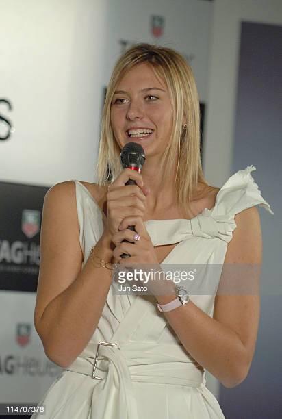 "Maria Sharapova during Maria Sharapova Launches New Tag Heuer Watch ""Formula 1 Glamour Diamond"" - December 24, 2005 at Le Meridien Grand Pacific..."