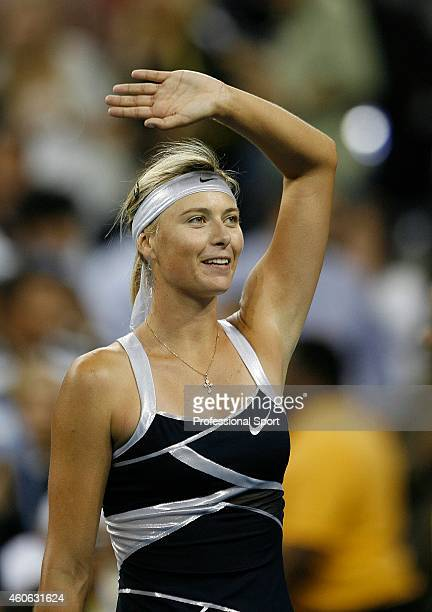 Maria Sharapova of Russia celebrates after defeating Tsvetana Pironkova of Bulgaria during day two of the 2009 US Open at the USTA Billie Jean King...