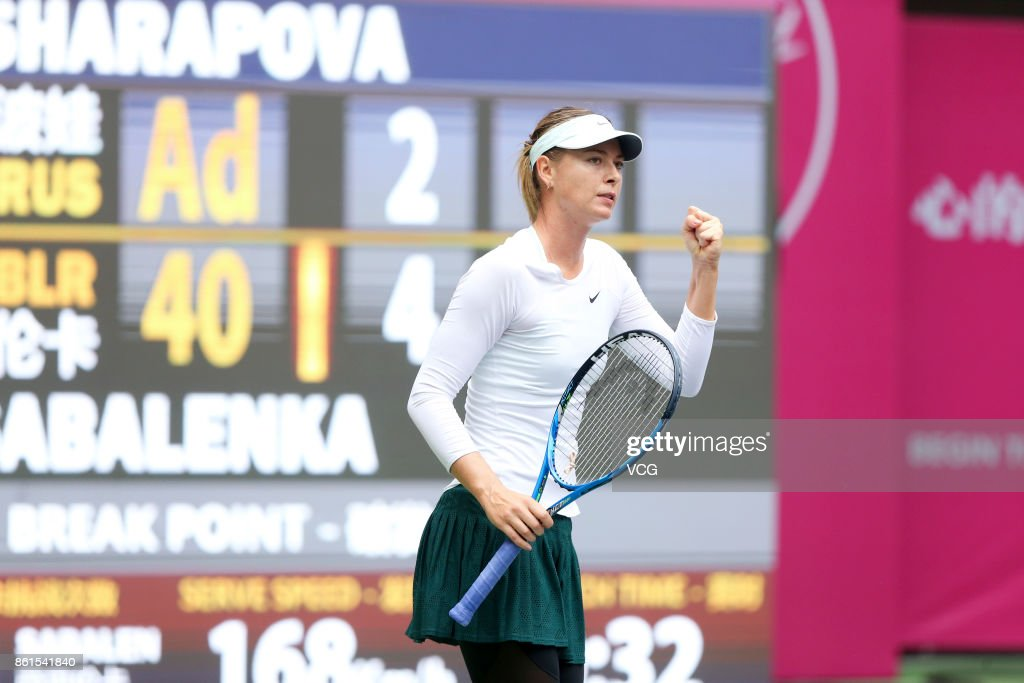 Maria Sharapova of Russia competes against Aryna Sabalenka of Belarus during their women's singles final match at the WTA Tianjin Open tennis tournament on October 15, 2017 in Tianjin, China.