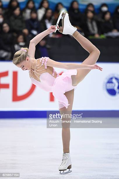 Maria Sotskova of Russia competes in the Ladies free skating during the ISU Grand Prix of Figure Skating NHK Trophy on November 26 2016 in Sapporo...