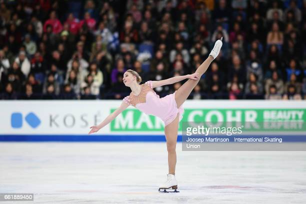 Maria Sotskova of Russia competes in the Ladies Free Skating during day three of the World Figure Skating Championships at Hartwall Arena on March 31...