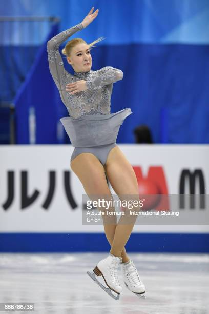 Maria Sotskova of Russia competes in the Ladies free skating during the ISU Junior Senior Grand Prix of Figure Skating Final at Nippon Gaishi Hall on...