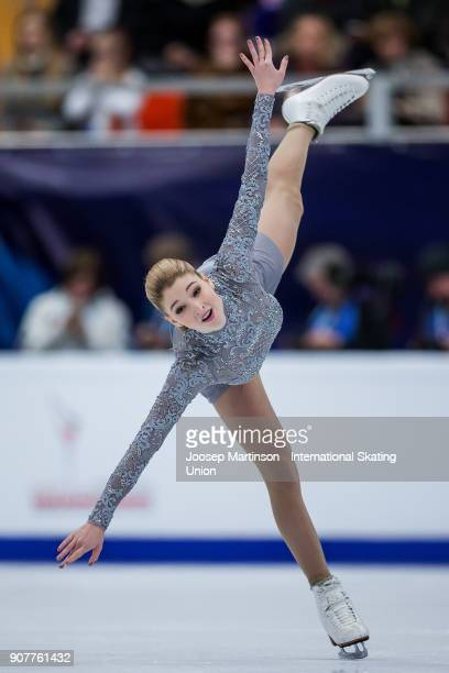 Maria Sotskova of Russia competes in the Ladies Free Skating during day four of the European Figure Skating Championships at Megasport Arena on...