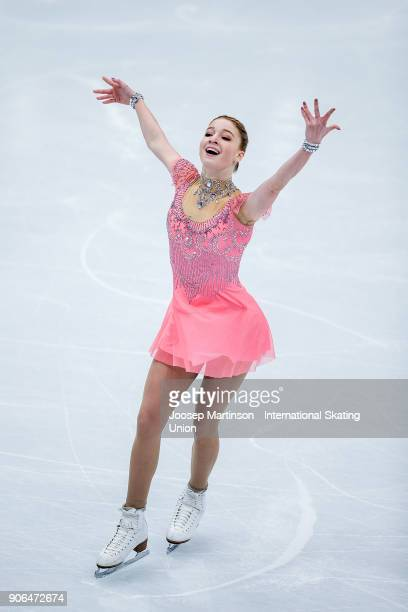 Maria Sotskova of Russia competes in the Ladies Short Program during day two of the European Figure Skating Championships at Megasport Arena on...