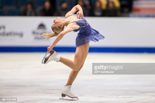Maria Sotskova of Russia performs her free program at the 2017 Skate Canada International ISU Grand Prix event in Regina, Saskatchewan, Canada, on...
