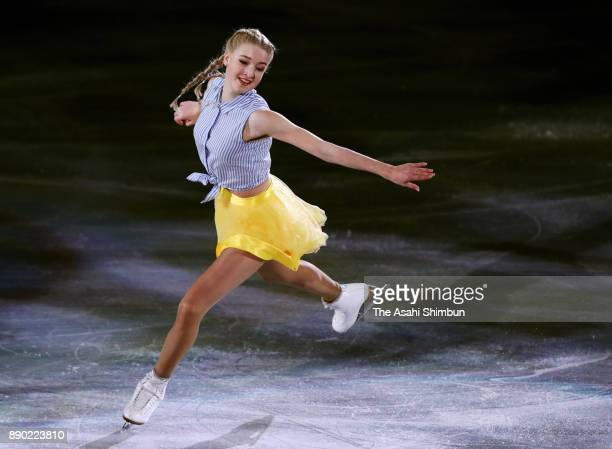 Maria Sotskova of Russia performs in the gala exhibition during day four of the ISU Junior Senior Grand Prix of Figure Skating Final at Nippon Gaishi...